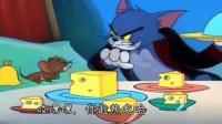 《猫和老鼠》方言版, 听完第一句你绝对猜到了是哪里的方言!