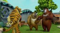 熊出没之年货 送礼物给熊大 熊出没动画片 熊出没之秋日团团转
