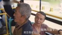 陈翔六点半: 乘客搭车, 为了逃票, 什么套路都有