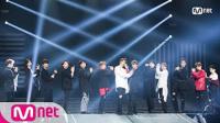 HIGHLIGHT[最初公开]+鼓掌(CLAP) - Mnet M!Countdown X KCON JAPAN 现场版 18/04/19_SEVENTEEN