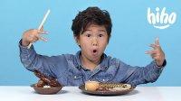 【反应秀】外国熊孩子尝试中国美食,被征服!@油兔不二字幕组