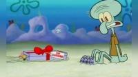 海绵宝宝: 章鱼哥变的好大, 大家送给他一个超级大的礼物! 笑喷了