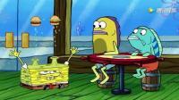 《海绵宝宝》这波操作溜的很! 用身体实现全自动烹饪蟹黄堡! 厉害了