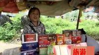 中越边境835号界碑市场, 越南8岁女孩说普通话做生意很棒