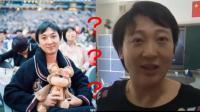 山东多米诺骨牌创意比赛老师酷似王思聪, 网友: 说吧你和王校长什么关系