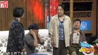 赵本山女徒弟携手演绎爆笑小品,包袱笑点不断,真的搞笑至极!