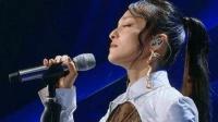 张韶涵的《亲爱的那不是爱情》, 还是那么好听
