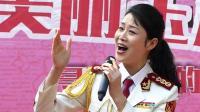 天坛周末11198 女声独唱《红梅赞》著名军旅歌手陈映如