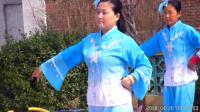 罗秀庄村舞蹈.白天的月亮, 摄影李军雨;