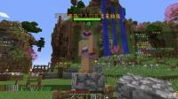 我的世界MC我的西游记历险42003帮助花果山小猴建设猴寨