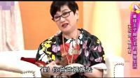 福原爱参加台湾综艺节目, 东北话台湾话混着说, 也是没谁了!