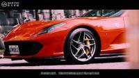 【狂人日誌】爱上你, 等于爱上寂寞: 法拉利 Ferrari 812 Superfast
