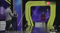 女友身价千万遭月薪2000的男友嫌弃要分手, 涂磊说破真相!
