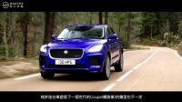 【狂人日誌】花豹与猎跑: 捷豹 Jaguar E Pace 法属科西嘉岛首试驾!