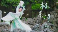 【紫嘉儿】极乐净土[原创编舞]圈九中文版♬