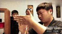 陈翔六点半: 陈翔导演亲自教你变魔术, 这操作手法你能学会吗