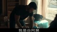 【谷阿莫】5分鐘看完2018男人call飛機的電影《12勇士 12 Strong》