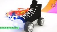 新美国英语启蒙 有足球车轮的麦昆球鞋汽车可乐汽车 家中的美国学校