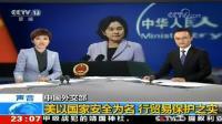 CCTV-13 新闻频道高清直播