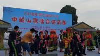 三月三, 越南姑娘来中国, 与壮族人民这样跳舞。
