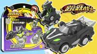 跳跃战士 全能跑车系列 疾风战将PK烈火骑士 变形玩具车 鳕鱼乐园