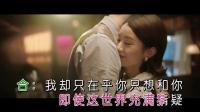 吴亦凡 赵丽颖合作MTV版《想你》, 好听极了!