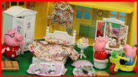 小猪佩奇与森贝儿家族卧室儿童玩具!