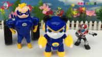 铠甲勇士分享猪猪侠超星萌宠变形玩具