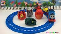 托马斯小火车分享奥特曼变形蛋玩具