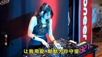 黑龙、DJ何鹏 - 别对我说谎2016 (DJ版)