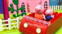 小猪佩奇校园生活之小汽车益智积木