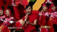 王二妮《鼓动天地》, 载歌载舞, 喜庆吉祥!