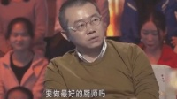 小伙要当游戏主播, 遭女友强烈反对, 涂磊: 你还是安分是工作吧