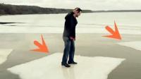 小伙在冰块上行走, 原谅我不厚道的笑了