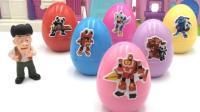 快乐酷宝奇趣蛋玩具 光头强拆出奇蛋