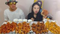 韩国大胃王卡妹和她的新西兰朋友吃满满一大桌4种口味的炸鸡