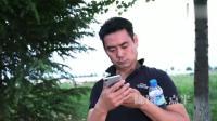 《陈翔六点半》路上捡到手机后的正确处理方式`!