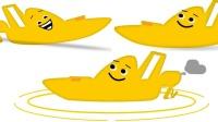 宝宝与游艇玩具玩具总动员玩具英语儿童英语小学英语基础学习ABC