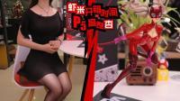 【虾米开箱时间】女子高中生为了友谊~竟将自己献给别人? ! ! ! ~
