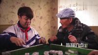 陈翔六点半: 儿子沉迷游戏被教育, 老父亲高招戒除网瘾