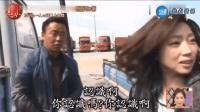 日本节目组在中国找人, 小哥的热情助人, 获得日本嘉宾一致好评