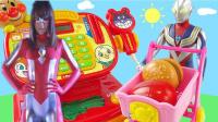 奥特曼快餐汉堡店食玩玩具 奇趣蛋 小伶玩具