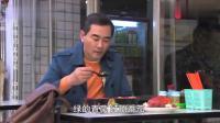 孤独的美食家中国版: 大胃伍郎引关注, 清蒸螃蟹做收尾