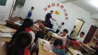 托教教师拿纸板打学生手掌 当事人已被停职