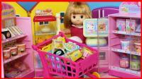 凯蒂猫玩具超市, 一起来玩购物儿童游戏!