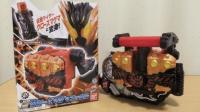 【小E】假面骑士Build DX变身龙拳 岩浆龙瓶 万丈龙我 Cross-Z Maguma 爆炎龙 拳套