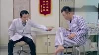 《屌丝男士》大鹏测膝跳反应, 医生第一次见这样的人