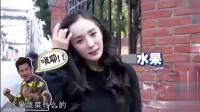 杨幂叫老公的时候实在太萌了, 刘恺威在现场都快看羞了, 太可爱了