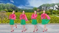 卢清秀广场舞《油菜花之恋》原创编舞24步正面演示