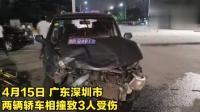 深圳司机醉驾闯红灯猛撞他车, 监控记录车祸瞬间!